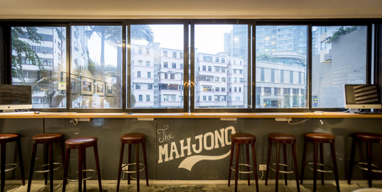 Mahjong_Jan2016_MP509-1